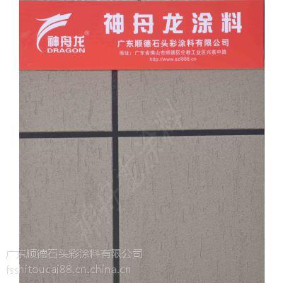 外墙质感刮砂 质感涂料厂家,建筑质感涂料