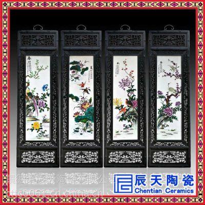 商务乔迁礼品 青花山水陶瓷瓷板画