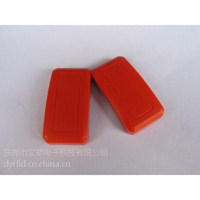 供应厂家批发价供应带弧度的煤气瓶管理高频抗金属RFID电子标签