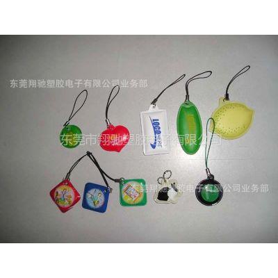 供应厂家专业生产各种PVC软胶手机屏幕擦 手机擦 手机吊饰 手机饰品