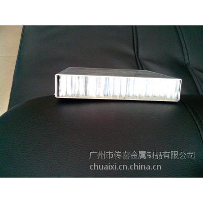 供应工程装饰金属隔音板生产厂家