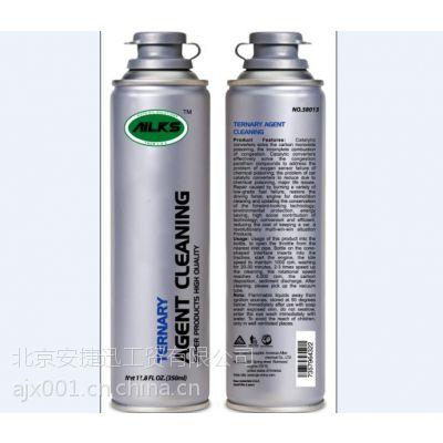 供应艾路斯三元催化清洗剂---有效解决三元催化器的硫磷化物堵塞,化学中毒失效问题,