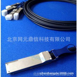 供应QSFP-4SFP10G-CU3M QSFP转4口SFP+ Cisco 1个qsfp分4个sfp+ 3M