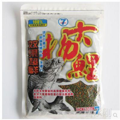 台湾幸运7号 大物鲤 鲤鱼饵 鱼饵 钓饵 鱼食