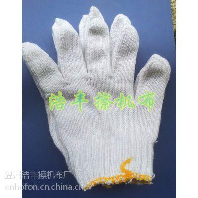 白色全棉防滑防静电劳保手套 厂家低价批发