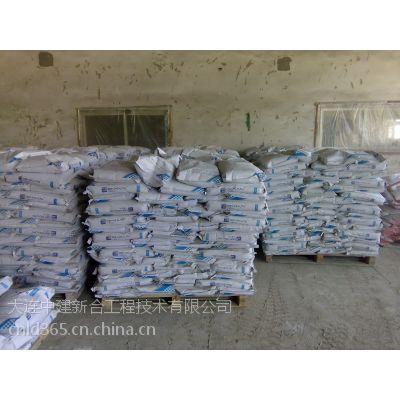 供应瓦房店长兴岛石化设备基础二次浇筑灌浆料厂家