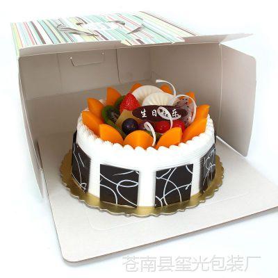 4/6/8/10寸手提生日蛋糕盒带底托 可爱卡通马芬牛皮纸包装盒