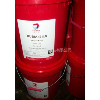 供应道达尔 HFDU LC168全合成酯类防火液压油