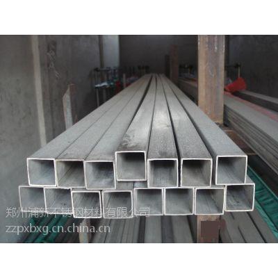 郑州青山控股304材质工业不锈钢方管批发销售