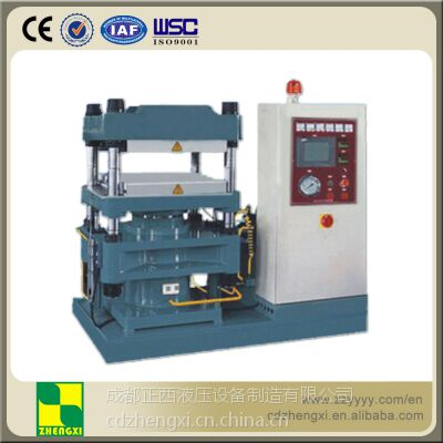 供应正西液压四川25T硫化机/小型四柱热压机