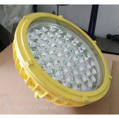 宝临电器 BAD808-A-II LED防爆灯