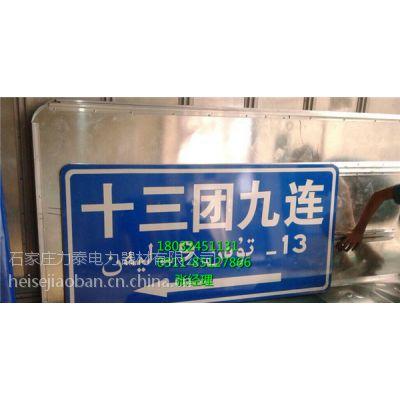 晋城市指示支架%力泰电力局支架%横担角钢支架