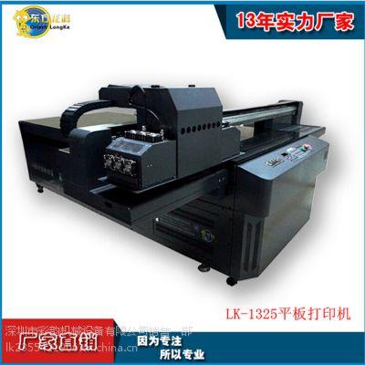 铝塑板uv打印机厂家哪里有卖