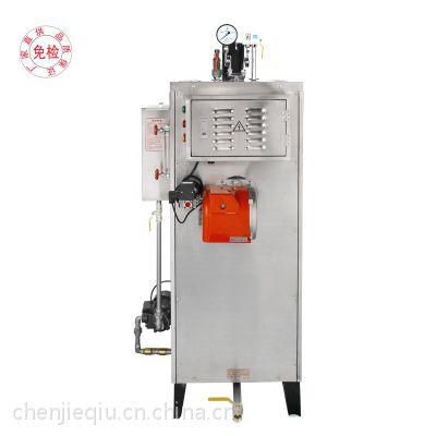 穗迪全不锈钢60公斤免检燃油锅炉卷烟厂生产提供动力厂家直销