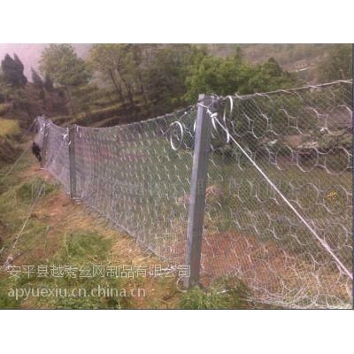 边坡防护网r5/3/300 rxi-y-050被动边坡防护网@越秀丝网