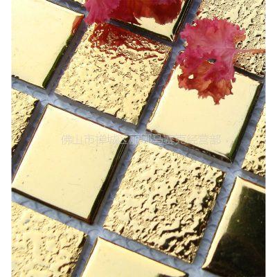 供应佛山陶瓷马赛克 陶瓷马赛克背景墙 客厅 客房 发廊 店面装修材料