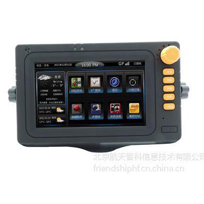 北斗/GPS导航监控一体机 行车记录仪 3G车载终端 集群对讲 车联网终端