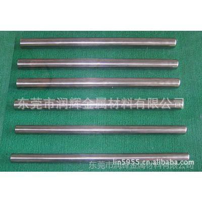供应高温合金钢 板材 圆钢 GH4133B 镍基合金 镍铬合金