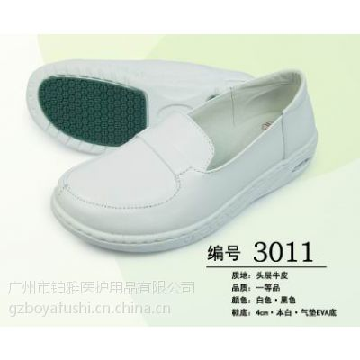 广州铂雅厂家直供3011真皮气垫护士鞋