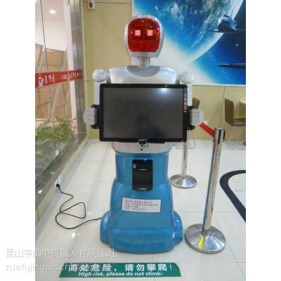 2015款穿山甲第3代点餐机器人 自助点餐,自动选座