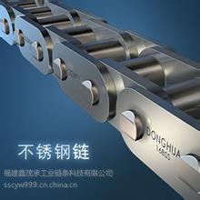 生产耐蚀不锈钢链条厂家