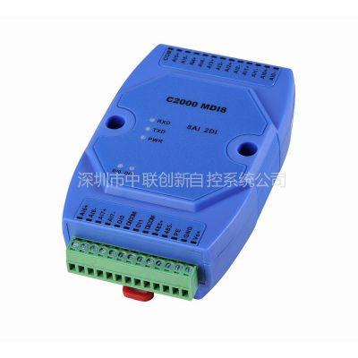 供应0-10V电压转485采集,模拟量采集模块