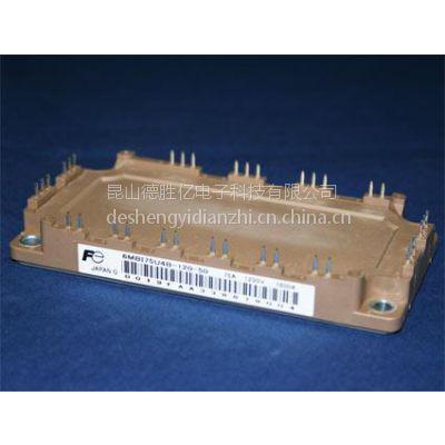 供应富士IGBT模块6MBI35S-140