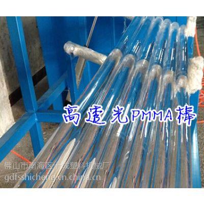 65单螺杆压克力棒材挤出生产线 水晶棒材挤出机