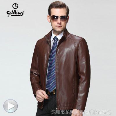 2015专柜正品金利来春秋新款中年男士真皮皮衣短款绵羊皮夹克外套