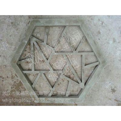 供应水泥窗花,武汉古建窗花厂