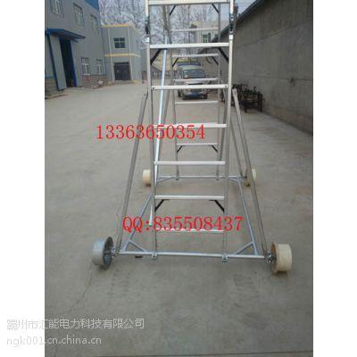高强度铝合金梯车 接触网检修专用河北 玻璃钢绝缘梯车
