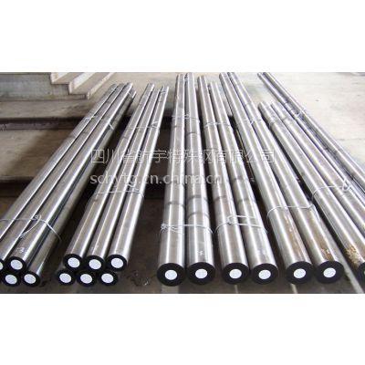 四川、成都、重庆、昆明航宇特钢T10碳工钢。可议价