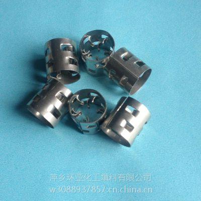 优质316LΦ16*0.4鲍尔环填料环亚供应