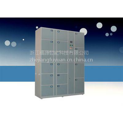 福源寄存柜(图),电子寄存柜价格,电子寄存柜