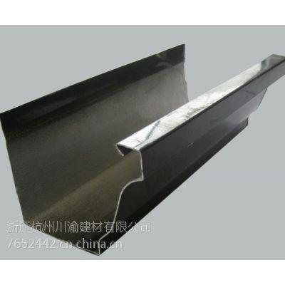 威海屋檐檐沟 彩铝天沟 金属落水管厂家促销13291851632