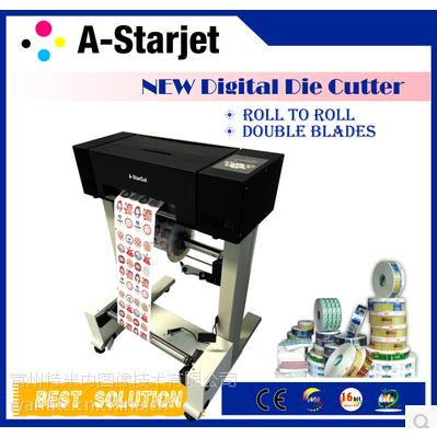 A-Starcut自动定位 连续进纸 刻字机 卷装 不干胶 标签 模切机A3