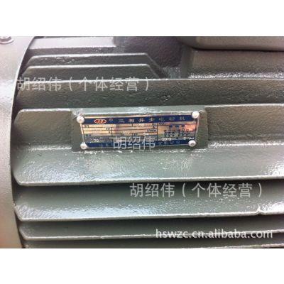 供应Y315S-4-110kw三相异步电动机、汽车发电机、机床电机、机械电机