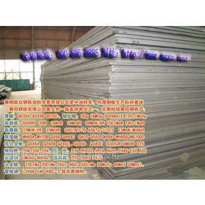 供应38CrMoAL&38CrMoAL&结构钢38CrMoAL舞钢联众