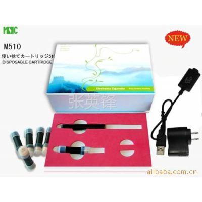 供应JOYE 510 电子烟迷你型热卖产品!
