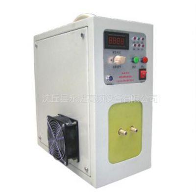 供应供应永达高频钎焊机与高频淬火炉厂家