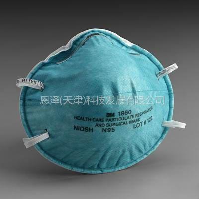 供应3M1860口罩 3M医用口罩
