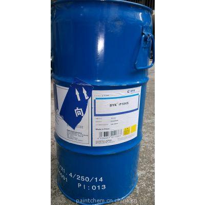 供应BYK-P104S润湿分散剂,BYK-P104S防浮色发花助剂