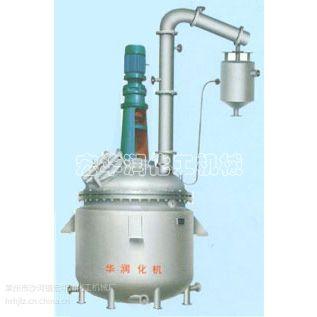 供应树脂反应釜/电加热反应釜