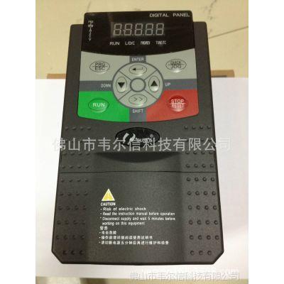 供应CM510-A3S1R5G  深圳日业迷你型 单相220V 矢量变频器