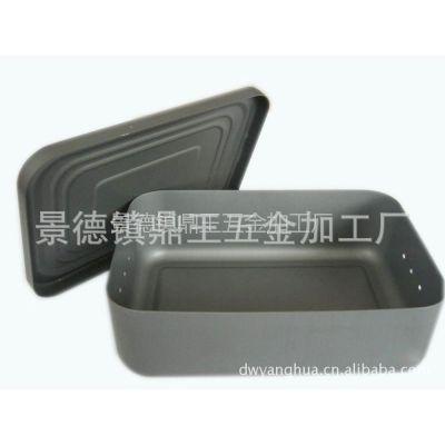 供应【氧化加工厂】铝饭盒/铝制品硬质氧化本色表面处理