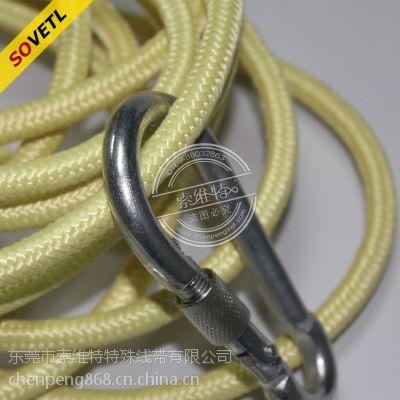 【美国进口原丝编织】凯夫拉纤维绳、拉力强、耐高温 1mm——10mm 军工消防