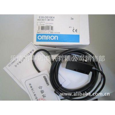 供应特价直销 电容式电感式 欧姆龙接近开关 E2E-X14MD2-M1G