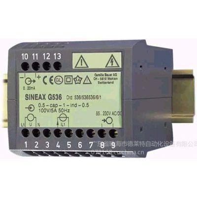 供应SINEAX G536/PQ502/P600功率因数或相位角变送器