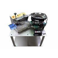 创精锐供应CR-701系列自动散装LED剪脚机(外挂式),高速LED切脚机(外挂式)厂家直供