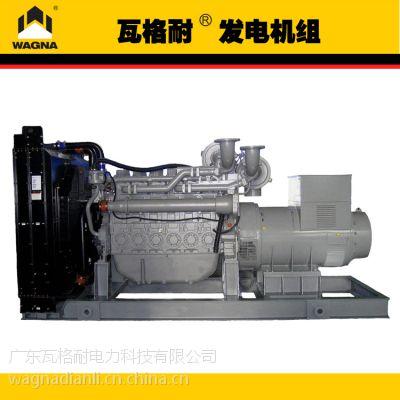 帕金斯 600KW 发电机组 原装进口 品质保证 保证 专业制造